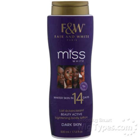 miss gabon dark skin picture 13