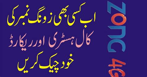 anti ke zong number picture 6