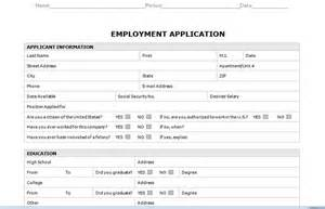 application for working at a health care center picture 6