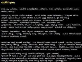 malayalam sex stories online reading in malayalam picture 9