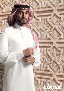 saudi arabia male long penis picture 13