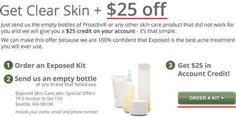 coupons exposed skin care picture 1