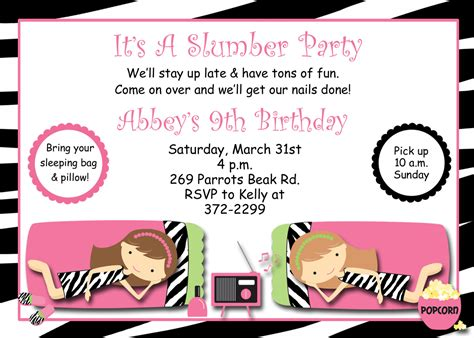 free printable sleepover party invitation picture 10