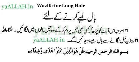 long hair karne ka tarika in hindi picture 5