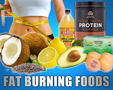 fat burning products fat picture 10