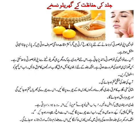 free beauty and skin tips picture 9
