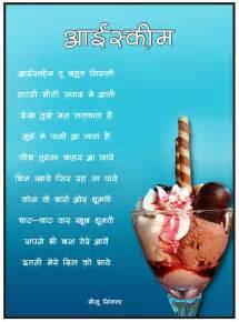 breastcare cream language in hindi picture 5