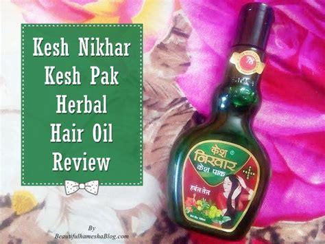 herbal hair oil - kesh vardhak reviews picture 2