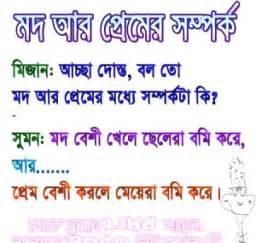 indian bangla choti book picture 10