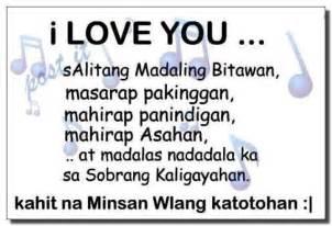quotes para makahiya ang gamot sa mga taong picture 12