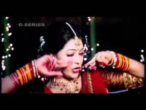 hot y bangla songs picture 13