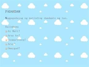 wala pang 7 days uminom na ng pills picture 2