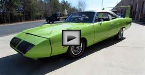 lmc muscle cars picture 10