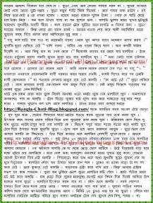 bangla nosto golpo picture 2