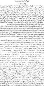 desi baba gand lund stories in urdu picture 3