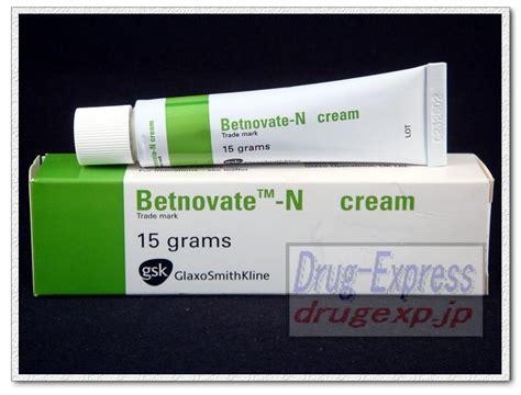 lumaglo cream benefits picture 2