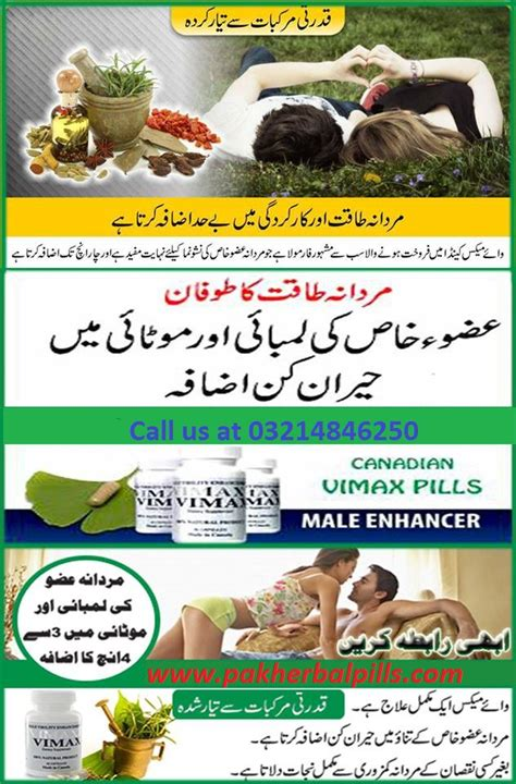 penis growth therapy in pakistan picture 14