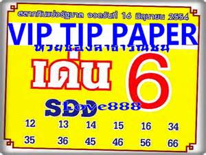 2 suggestions to thai lotto tips 1 alish picture 17
