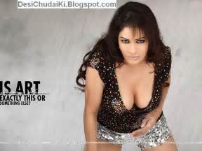 hindi desi sex story smoking drinking picture 10