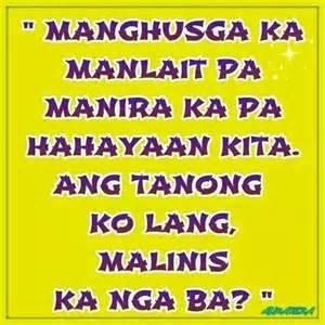 quote para sa mga taong makapal ang mukha picture 13