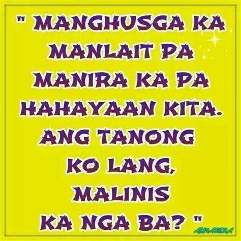 quote para sa mga taong makapal ang mukha picture 5