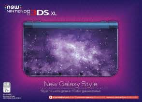 3ds new picture 3