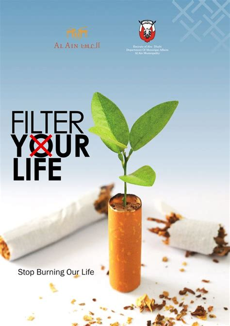 stop smoking advertising campaign picture 11
