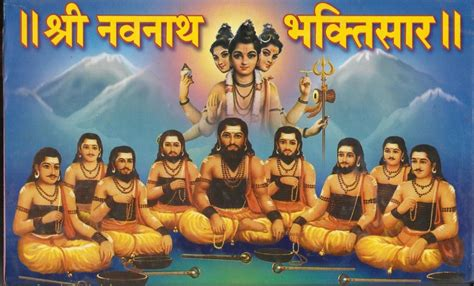 navnath mantra for hair growth picture 9