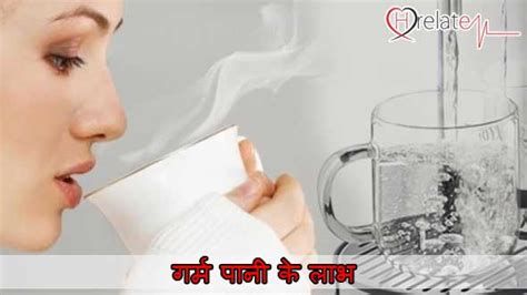 green tea hinde sex labh picture 6