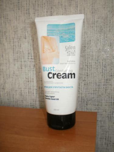 ���� bust conturing cream picture 1