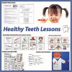 brushing teeth lesson plans picture 5