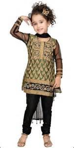 gando boys karachi picture 11