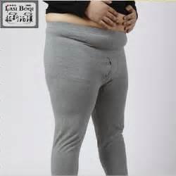 suit trouser penis lines picture 2