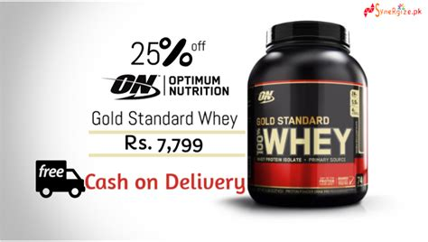 cheapest muscle supplement picture 14