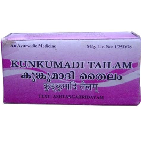 anti acne cream arya vaidya sala picture 13