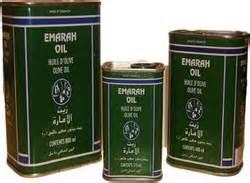 saudi prodect olive oil roagen zaitun picture 2