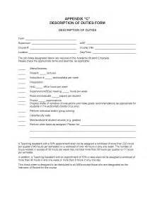 joint custody emergency forms picture 7