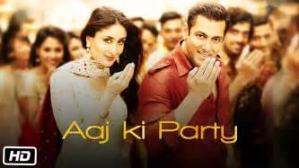 party ki hindi picture 3