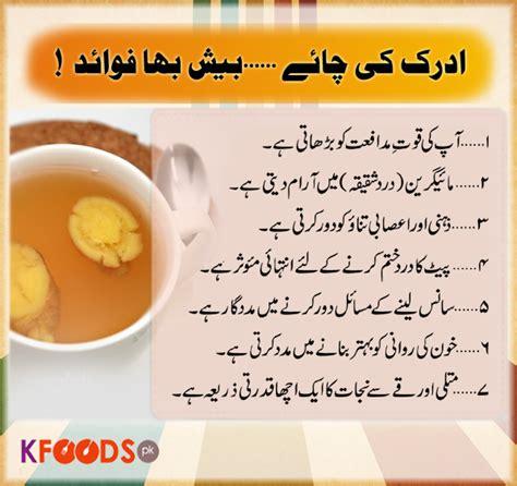 honey moon tea effect on women picture 8