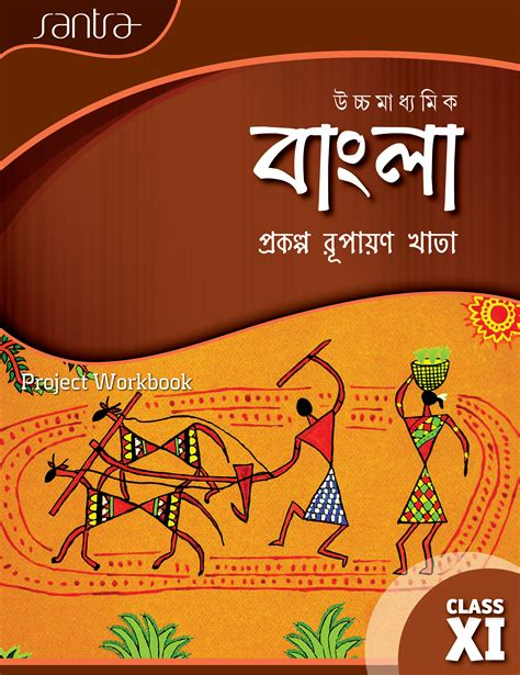 www my bangla book com picture 10