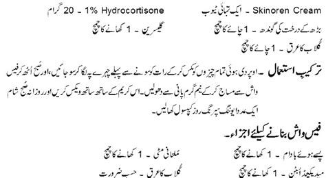 dr khurram mushir tip for redection of belly picture 7