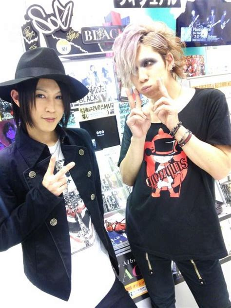 ici care sug picture 1