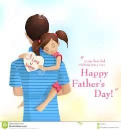 free online girl hard ing dad & dady picture 2