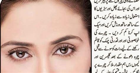 face k tips pimple or marks ilaj hindi picture 8