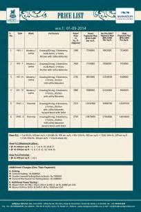 price list picture 7