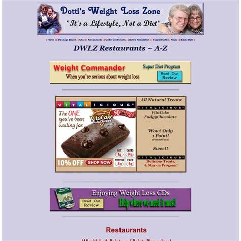 dwlz weight watchers picture 2