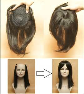 female hair pieces for thinning hair picture 6