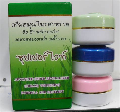 seaweed super whitening picture 11