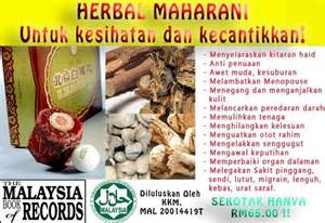 maharani herbal picture 2