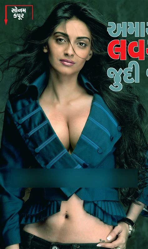 loose vagina tight kise ho hindi picture 17